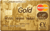 Gebührenfrei MasterCard GOLD
